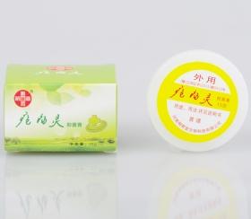 郑州疮疡灵膏